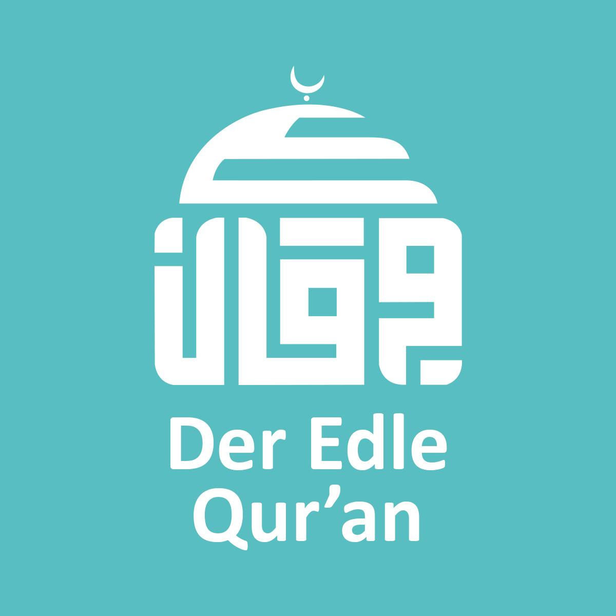 der-edle-quran